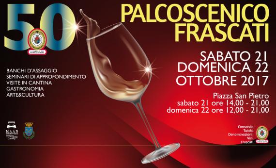 Palcoscenico Frascati